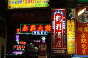 Hongkong Schilderwald